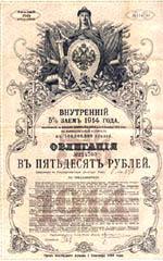 хоум кредит 9 мая красноярск